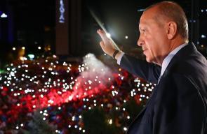 رسمياً.. أردوغان رئيساً لـتركيا