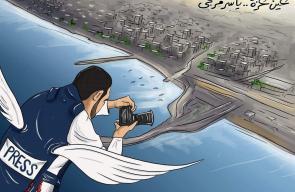 كاريكاتير محمود عباس - شهيد الحقيقة ياسر مرتجى