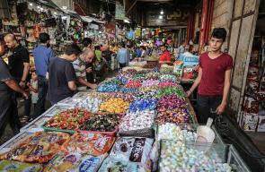 أسواق مدينة غزة