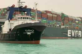 """مصر تحتجز السفينة """"إيفر غيفن"""" لحين سداد 900 مليون دولار تعويضات"""