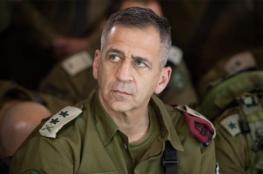 يديعوت: غزة وإيران أهداف زيارة كوخافي إلى واشنطن