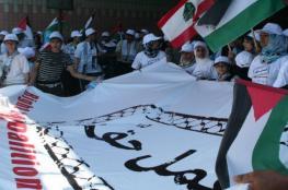 """""""تحالف القوى الفلسطينية"""" يستغرب ملاحقة وزارة العمل اللبنانية للعمال الفلسطينيين"""