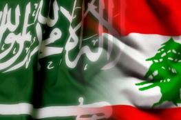 كيف ستنتهي اللعبة السعودية في لبنان؟