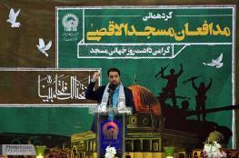 إيران تنظم ملتقى دولي في ذكرى احراق الاقصى