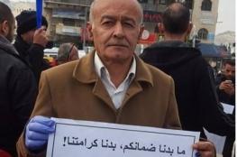 حقوقيون فلسطينيون ينددون باعتقال أمن السلطة الناشط فايز السويطي