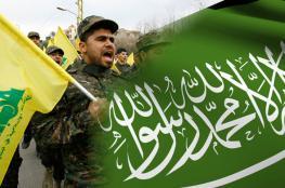 """السعودية: قرار بريطانيا تصنيف حزب الله إرهابيا """"خطوة بناءة"""""""