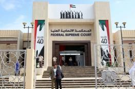 الإمارات.. الحبس 6 أشهر لأم تسببت بوفاة سبعة من أبنائها