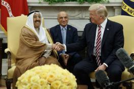 لم يُمنح منذ 29 عاماً.. ترامب يقلد أمير الكويت وساماً نادراً