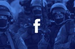 وزيرة إسرائيلية: فيسبوك يقف معنا وتويتر يرفض التعاون