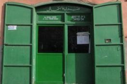 يوم الصيادلة العالمي.. أول صيدلية في فلسطين تأسست قبل النكبة برُبع قرن