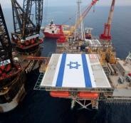 Israel-e1514899764140