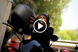 فتيات سعوديات يتدربن على قيادة الدراجات النارية بالرياض