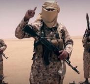 w1240-p16x9-ISIS_5
