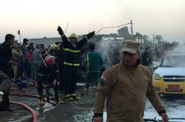 """""""مجزرة""""  جديدة وسط بغداد"""