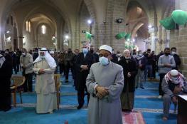 الأوقاف بغزة تعلن عن إجراءات جديدة لإقامة الصلوات وأثناء صلاة التراويح