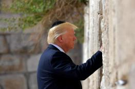 البيت الأبيض: حائط البراق جزء من إسرائيل