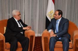 العلاقات المصرية الفلسطينية الرسمية الجديدة الى أين ؟