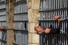 معتقلين فلسطينيي سوريا .. غياب التحرك الفلسطيني الرسمي للكشف عن مصيرهم