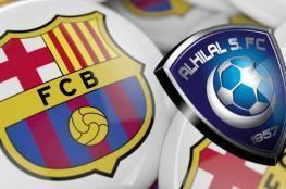 برشلونة يقدم هدية ثمينة للهلال السعودي.. ما هي؟