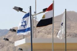 """ما علاقة سحب سفير """"إسرائيل"""" من مصر بإقامة دولة فلسطينية بسيناء ؟"""