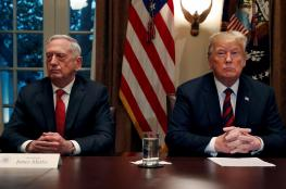 """الغارديان : استقالة وزير الدفاع الأمريكي تجعل """"ترامب"""" أكثر تهوراً"""