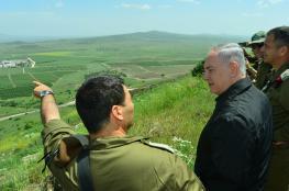 خطة إسرائيلية لبناء آلاف الوحدات الاستيطانية بالجولان