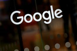 """أشهر حساب إلكتروني لـ""""غوغل"""" يتعرض لعطل فني"""