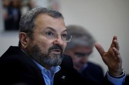 هآرتس: خشية من استهداف إيران لمسؤولين إسرائيليين في الخارج