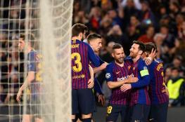 برشلونة وليفربول يكملان عقد المتأهلين لربع نهائي الأبطال