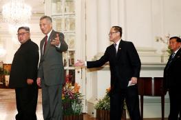 صورة أغضبت حرس زعيم كوريا الشمالية في سنغافورة
