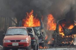 5 قتلى على الأقل بثلاثة انفجارات منفصلة في كابول