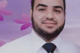عائلة معروف تدعو الحكومة اليمنية للتحقيق بمقتل ابنها