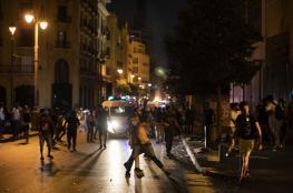 انفجار بيروت.. احتجاز 16 شخصاً ومواجهات بين محتجين وقوات الأمن