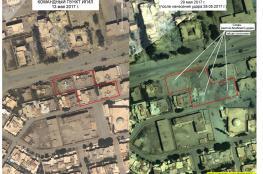 """وزارة الدفاع الروسية تكشف عن تفاصيل ما ترجح أنه """" اغتيال البغدادي"""""""