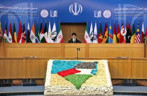 طهران تستضيف مؤتمرا دوليا دعما للانتفاضة الفلسطينية