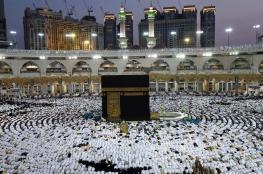 """""""التعاون الإسلامي"""" تدعو لعدم رفع الشعارات خلال الحج"""