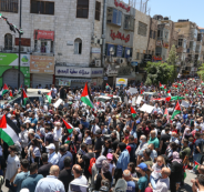 مسيرة فلسطينية