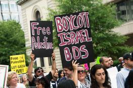 جنرال إسرائيلي: نواجه تحديات أمام BDS لأننا تأخرنا بمواجهتها