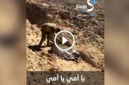 """""""شاهد"""" جريمة بشعة: إعدام طفل أعزل بالرصاص الحي في سيناء !"""