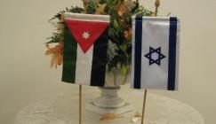 israeljordanflag_png