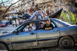 اليوم العالمي للسعادة.. فلسطين بالمرتبة 108 عالمياً ودول عربية تتصدر الأكثر تعاسة