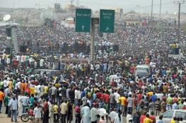 نيجيريا.. نحو 60 مليون شخص لا يجيدون القراءة والكتابة