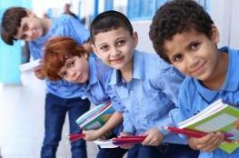 التربية: 6 أيلول المقبل موعد العودة للمدارس بنظام التعليم المدمج