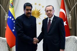 أردوغان يتصل بالرئيس الفنزويلي بعد محاولة الاغتيال الفاشلة