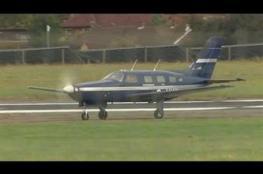 تجربة أول طائرة تعمل بوقود الهيدروجين في بريطانيا