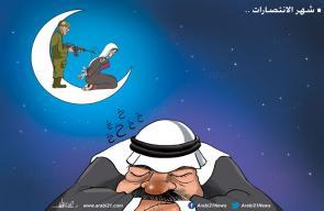 كاريكاتير علاء اللقطة - شهر الانتصارات