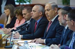 نتنياهو يُصدر قرارا لوزرائه بشأن غزة !