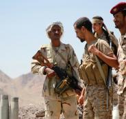 w1240-p16x9-Al_Jawf_yemen