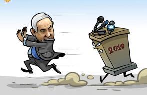 كاريكاتير - نتنياهو والهروب من المنصة