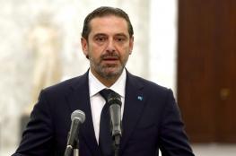 """الحريري يعلن تضامنه مع عاهل الأردن وسط أنباء عن إحباط تحرك """"لاستهداف أمن المملكة"""""""